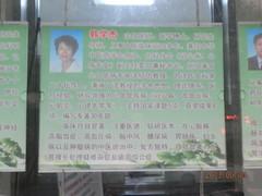 4.6.20013 lääkäreiden toimenkuva